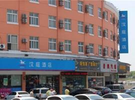 Hanting Express Shanghai Songjiang, Songjiang (Huayangqiao yakınında)