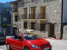 El Parralet, Adsubia (рядом с городом Vall de Ebo)