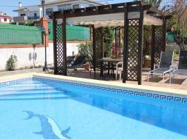 Studio Tropical, Cúllar-Vega (Santa Fe yakınında)