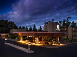 DoubleTree by Hilton Phoenix- Tempe