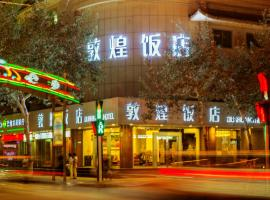 Dunhuang Hotel and Restaurant