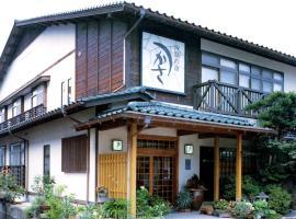 Minshuku Tsukasa, Kami (Amarube yakınında)