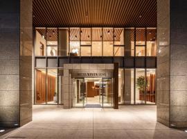 Hotel Vista Sendai