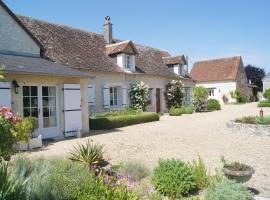 Chambres Les Hirondelles, Bournan (рядом с городом Sepmes)