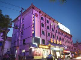 Dunhuang Xinlong Hotel, Dunhuang