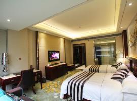 Jin Long Wan Hao Hotel, Wuzhou (He'erkou yakınında)