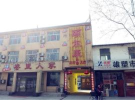 Yi'erkang Hotel, Luancheng (Loudi yakınında)