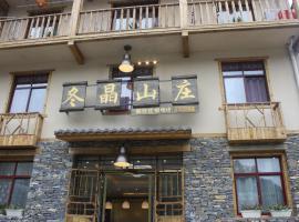 Dong Jing Shan Zhuang Guesthouse, Shennongjia (Baokang yakınında)