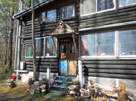 Log Yukari Guest House