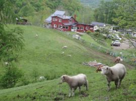 Farm Inn Anima no Sato