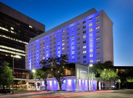Budget Hotels Near Minute Maid Park