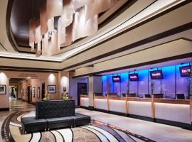 Harrah's North Kansas City Hotel & Casino