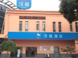 Hanting Express Shanghai Jiading Yecheng Road, Jiading (Shigang yakınında)