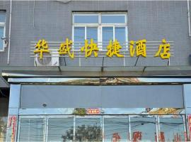 Taiyuan Huasheng Express Inn, Taiyuan (Yijing yakınında)