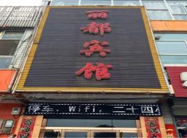 Taiyuan Lidu Inn, Taiyuan (Nanjiaoqu yakınında)