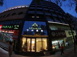 Feitian Meiju Hotel Lanzhou Railway Station Branch