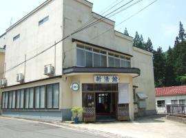 Shinseikan