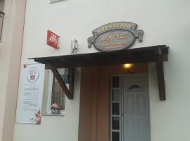 Mxos Guest House, Lávdhas (рядом с городом Perivolaki)