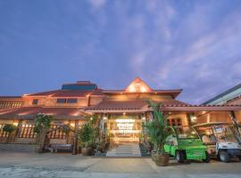 Busyarin Hotel