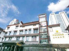 Yinshang Hostel