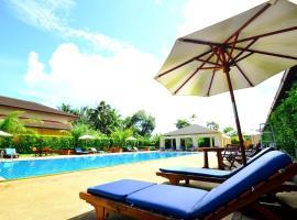 Tinidee Inn, Ранонг