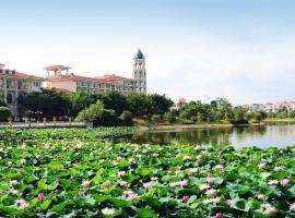 Country Garden Phoenix Hotel Heshan, Heshan (Shaping yakınında)