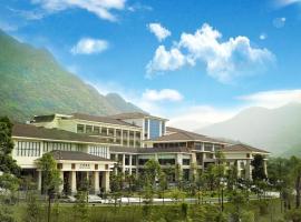 Sanying Hot Spring Resort Hotel, Zengcheng (Lingshan yakınında)