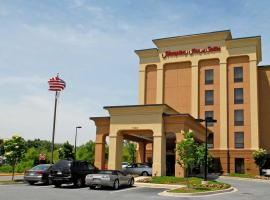 Hampton Inn & Suites Frederick/Fort Detrick, Frederick (Near Catoctin Mountain Park)