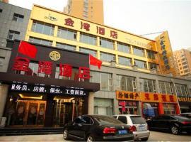 Taiyuan Jinwan Boutique Hotel, Taiyuan (Nanjiaoqu yakınında)