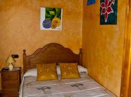 Casa Rural Dos Infantas Las Lilas, Valdespino (рядом с городом Росас)