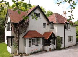 Cruachan House, New Galloway (рядом с городом Dalry)