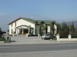 Hotel Emocia, Натахтари (рядом с городом Tsinamdzghvriant'kari)