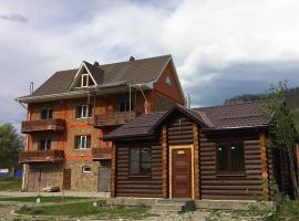 Zeleny Bereg Guest House