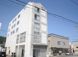 Hotel Miyuki, Wakkanai (Kawajiri yakınında)