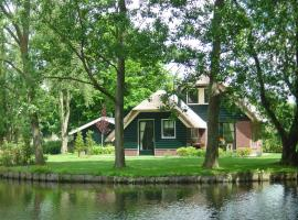 Holiday home The Island, Zuid-Scharwoude
