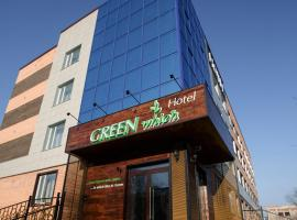 GREEN Which Hotel