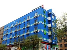 Hi Inn Dalian Railway Station North Square, Dalian (Ganjingzi yakınında)