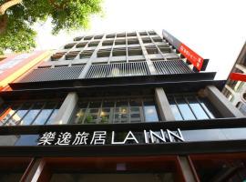 Hotel Lainn, Гаосюн