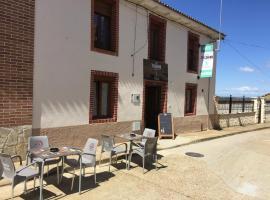 Albergue Vive tu Camino, Reliegos (рядом с городом Sahechores)