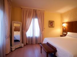 Hotel Villa de Larraga, Ларрага (рядом с городом Лерин)