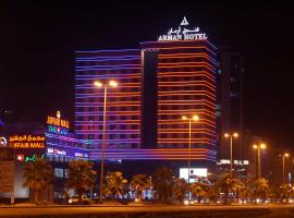 Arman Hotel, Manama – Updated 2019 Prices
