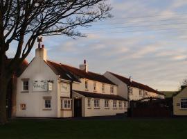 The Village Inn, Northallerton