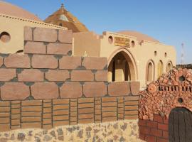 Qasr El Bagawat Hotel, 'Ezbet Halfa