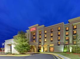 Hampton Inn and Suites Fredericksburg South