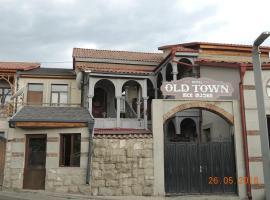 Old Town, Akhaltsikhe