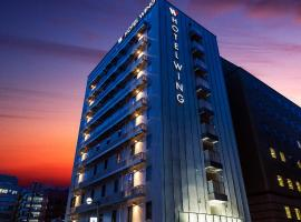 Hotel Wing International Select Hakata-Ekimae