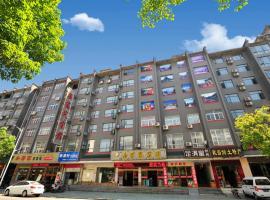 Qiaojiayuan Hotel Wudangshan, Danjiangkou (Liuliping yakınında)
