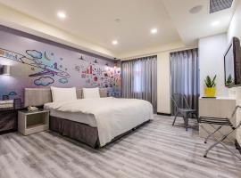 The Cloud Hotel Zhongli Branch
