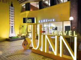 Uinn Travel Hostel