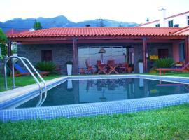 Casa do Poço Funchal